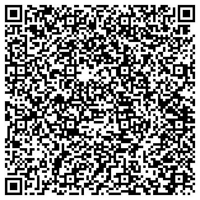 QR-код с контактной информацией организации Стоматологическая клиника Alma Dent Clinic, ТОО