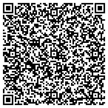QR-код с контактной информацией организации Стом-Арт-Студия, стоматология, ТОО