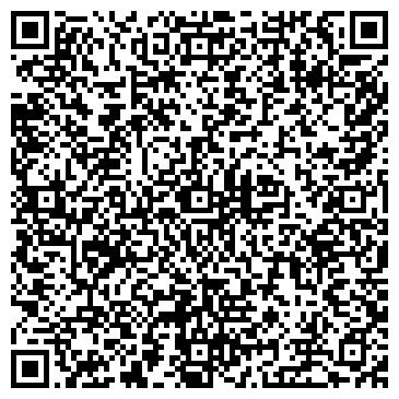 QR-код с контактной информацией организации Даяна, стоматологическая клиника, ТОО