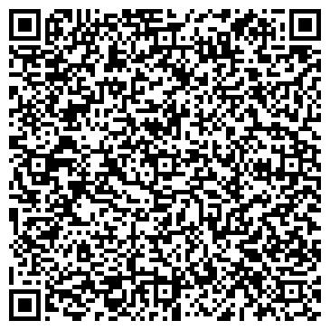 QR-код с контактной информацией организации Дента-Мак, стоматология, ТОО
