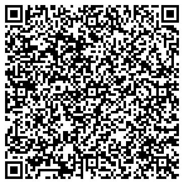 QR-код с контактной информацией организации Стоматология 24 часа, ТОО
