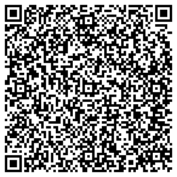 QR-код с контактной информацией организации Стоматология Doctor Dent, Компания