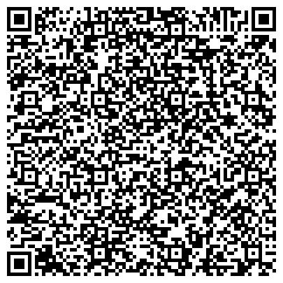QR-код с контактной информацией организации Алматинский стоматологический институт последипломного обучения, ТОО