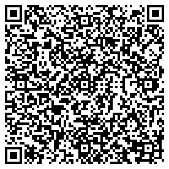 QR-код с контактной информацией организации Lux-s (Люкс), ТОО