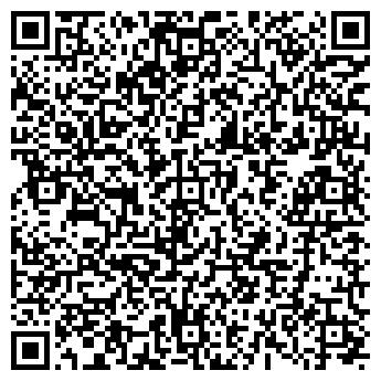 QR-код с контактной информацией организации Lia dent (Лиа дент), ТОО
