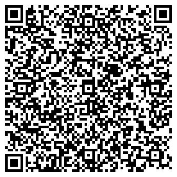 QR-код с контактной информацией организации Альянс стом, ТОО