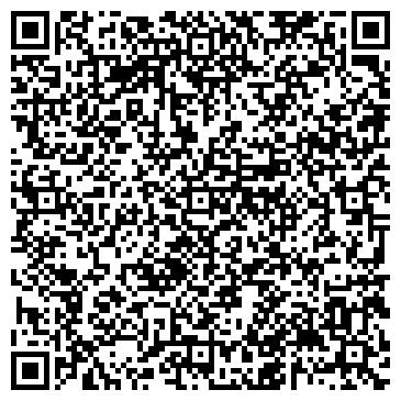 QR-код с контактной информацией организации Голливудская улыбка, Эндемик ТОО