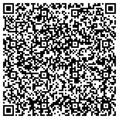 QR-код с контактной информацией организации Дента-Сервис, стоматологическая клиника, ТОО