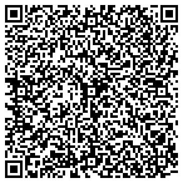 QR-код с контактной информацией организации Стоматологический кабинет Исмагулова, ИП