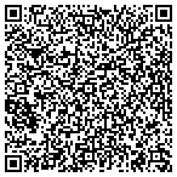 QR-код с контактной информацией организации Диа-Мед, стоматология, ТОО
