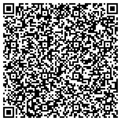 QR-код с контактной информацией организации Danial-Dent (Даниал-Дент), стоматологическая клиника, ТОО