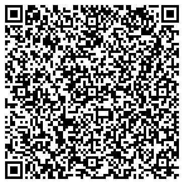 QR-код с контактной информацией организации Орион-С, стоматологический кабинет, ТОО