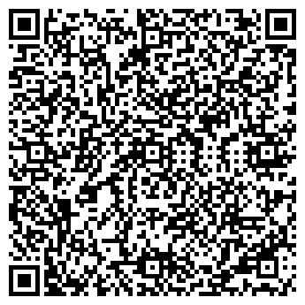 QR-код с контактной информацией организации Найман, ТОО