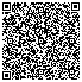QR-код с контактной информацией организации Дент-МН (стоматология), ТОО