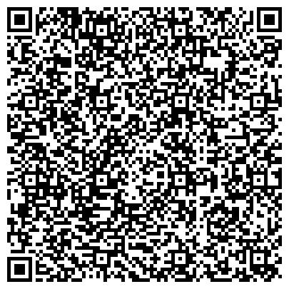 QR-код с контактной информацией организации Clinic Exclusive Dent (Клиник Эксклюзив Дэнт), ТОО
