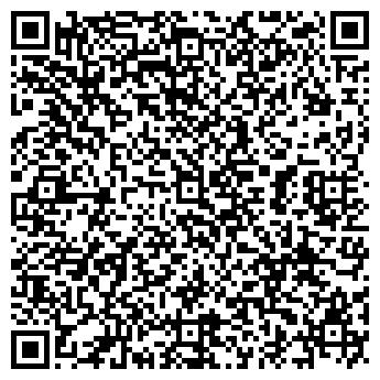 QR-код с контактной информацией организации Daris-TTE, Компания