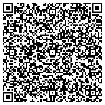 QR-код с контактной информацией организации Дильбах, стоматология, ТОО