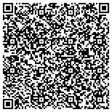 QR-код с контактной информацией организации Алматыстом, стоматологическая клиника, ТОО