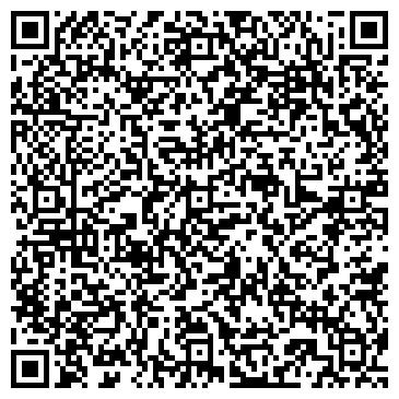 QR-код с контактной информацией организации АЙДЫН Фирма, ТОО
