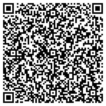 QR-код с контактной информацией организации Антес Мед, ООО