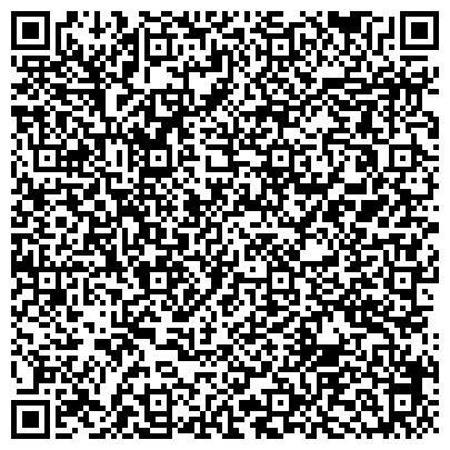 QR-код с контактной информацией организации Клинический центр пластической хирургии и медицинской косметологии г. Минска, КУП