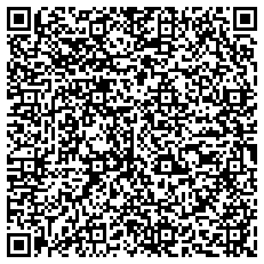 QR-код с контактной информацией организации Курилович Н. Н. (Пластическая хирургия в Беларуси), ИП