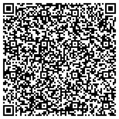 QR-код с контактной информацией организации Универсальная клиника Обериг, ООО