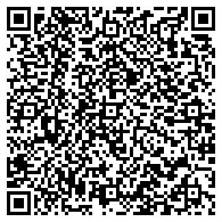 QR-код с контактной информацией организации Абрикос, ЧП