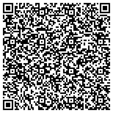 QR-код с контактной информацией организации Центр Красоты Fleur D'oranje, ООО