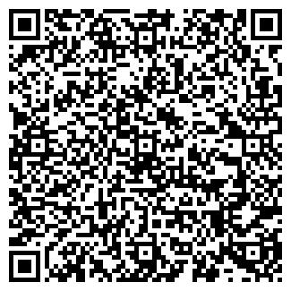 QR-код с контактной информацией организации Медицинский центр Таир, ООО