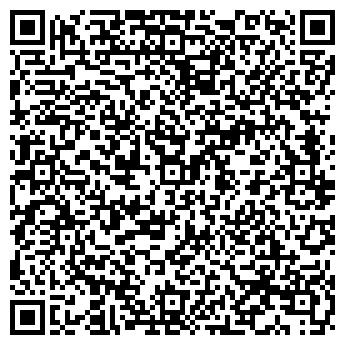 QR-код с контактной информацией организации Дент-Оптик, ООО