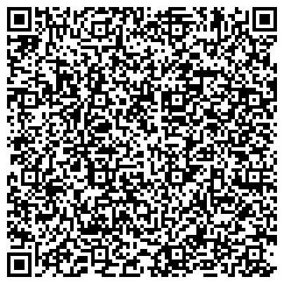 QR-код с контактной информацией организации Центр эстетической медицины Day-SPA, ООО