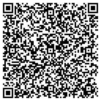 QR-код с контактной информацией организации Альфамед, ООО