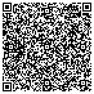 QR-код с контактной информацией организации Красмила, ЧП (Космекабинет)