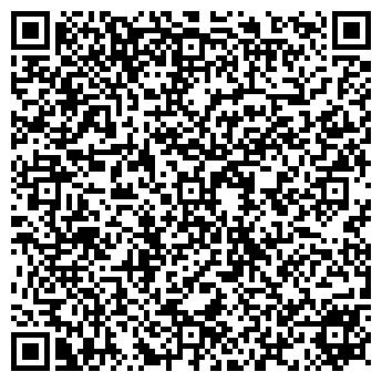 QR-код с контактной информацией организации Кийло, ЧП