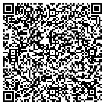 QR-код с контактной информацией организации Люменис, ЧП