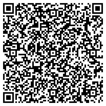 QR-код с контактной информацией организации Цветок жизни, ООО