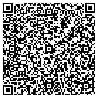 QR-код с контактной информацией организации Салон красоты, Компания