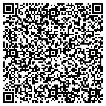 QR-код с контактной информацией организации Перламутр, ООО