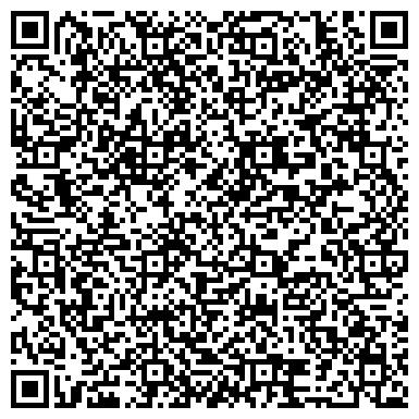 QR-код с контактной информацией организации Салон восстановления волос, ООО