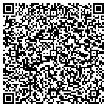 QR-код с контактной информацией организации Эстетстудио,ООО