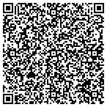 QR-код с контактной информацией организации Альтамедика, ООО