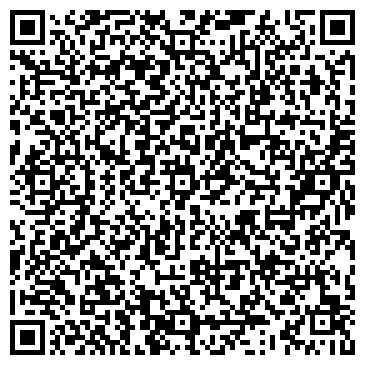 QR-код с контактной информацией организации Клиника Литус, ООО