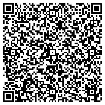 QR-код с контактной информацией организации Гемафонд, ООО