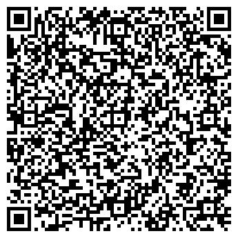 QR-код с контактной информацией организации Луч Красоты,ООО