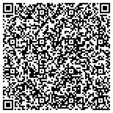 QR-код с контактной информацией организации Клиника восстановительной медицины Фармоза, ООО