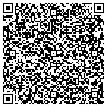 QR-код с контактной информацией организации Лечение заболеваний позвоночника, ЧП