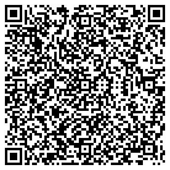 QR-код с контактной информацией организации Биос Алматы, ТОО