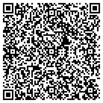 QR-код с контактной информацией организации Ниссамед, ТОО
