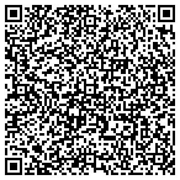QR-код с контактной информацией организации A-Amira (А-Амира), ТОО